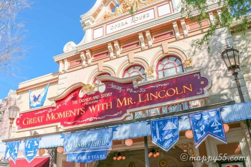 カリフォルニアのアナハイムディズニーにあるグレイトモーメントウィズミスターリンカーン