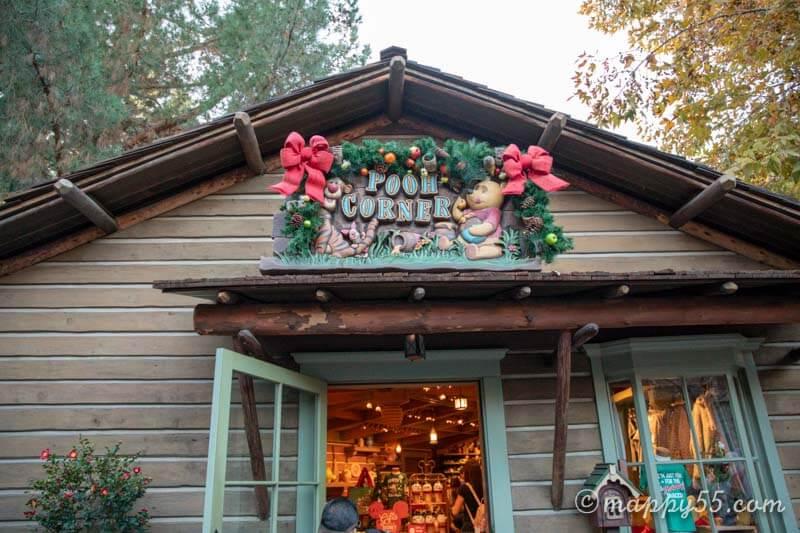 カリフォルニアにあるアナハイムディズニーランドのプーコーナー
