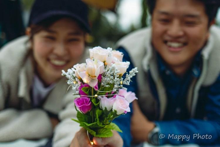 Mappy Photo Wedding