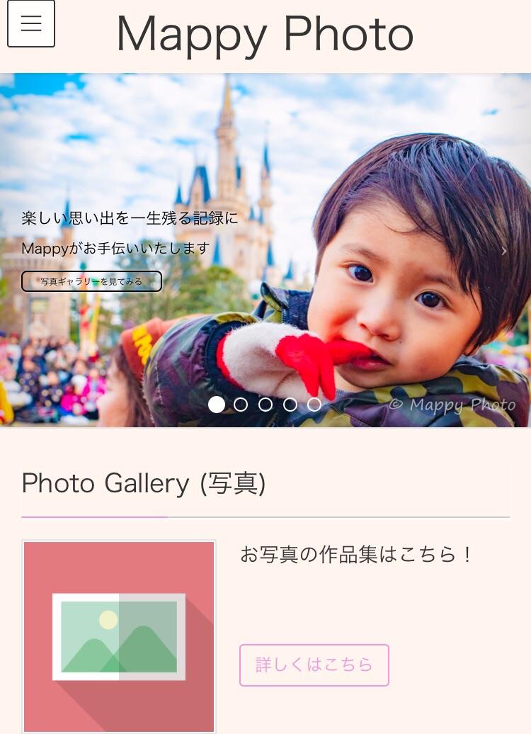 Mappy Photo Blog