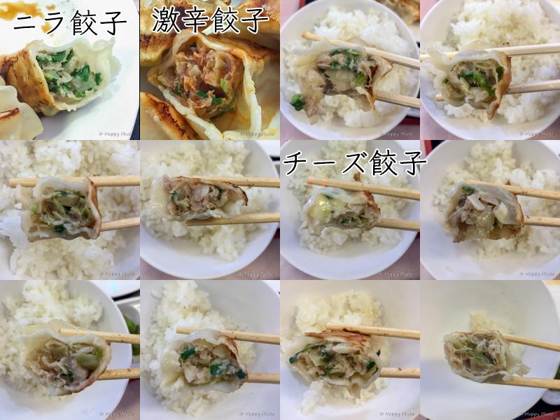 スタミナ健太 宇都宮 餃子 レストラン