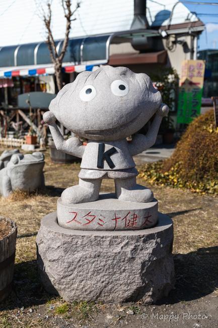 スタミナ健太 宇都宮 餃子