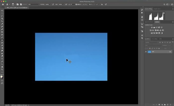 Photoshopのコピースタンプツールの使い方