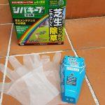芝生の除草剤おすすめ7選【用途別の選び方・使い分け方】