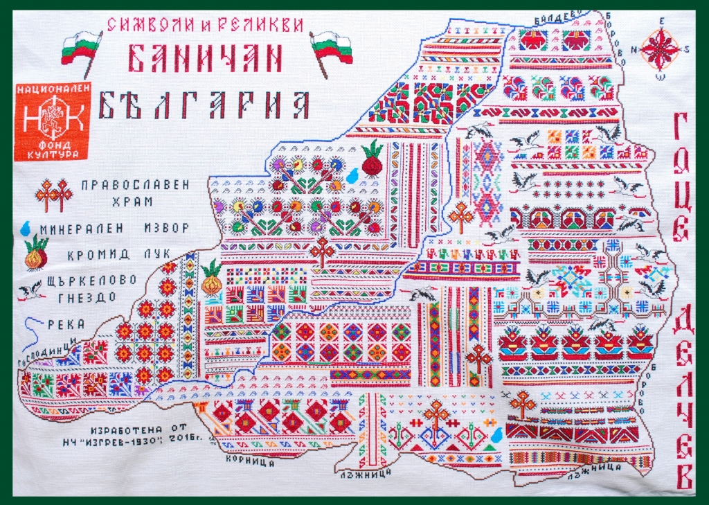 Hand-embroidered map of the village Banichan, Bulgaria: 70 x 100 cm in size, 900,000 stitches using 5km of thread, 6 month of nonstop work by 3 tailors