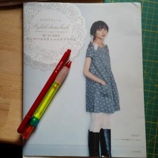 Stylish Dress Book (2)