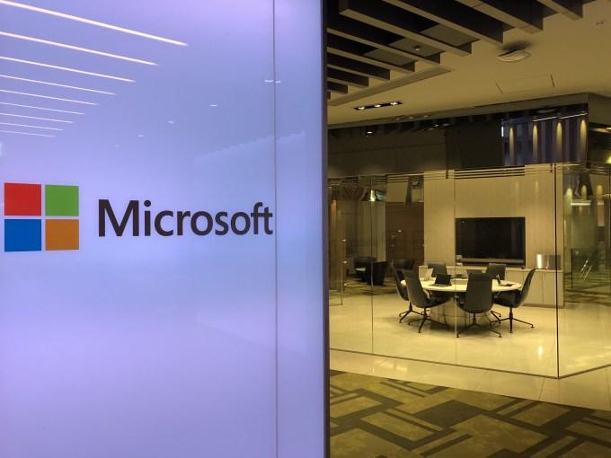 マイクロソフト新製品セミナー