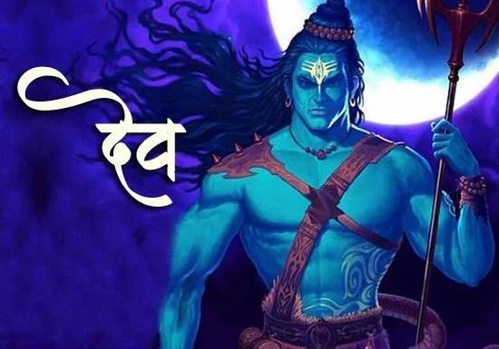 Marathi-Kavita-Dev