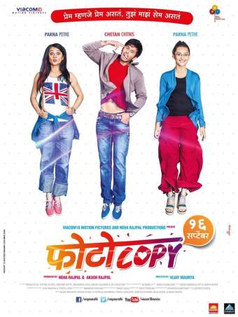 photocopy-marathi-movie-poster