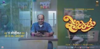 Ventilator to Release on November 4