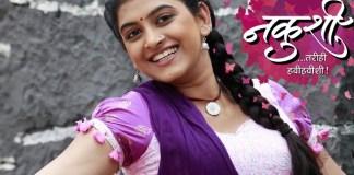 prasiddhi-aylwar-as-younger-nakushi-star-pravah