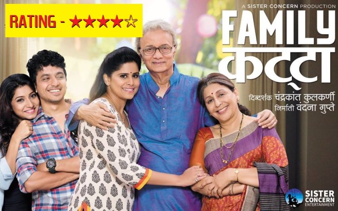 family-katta-review