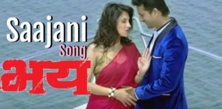 Saajani Song   Bhay   Abhijit Khandkekar & Smita Gondkar