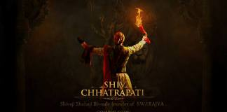 Watch the first teaser of upcoming film Shiv Chhatrapati