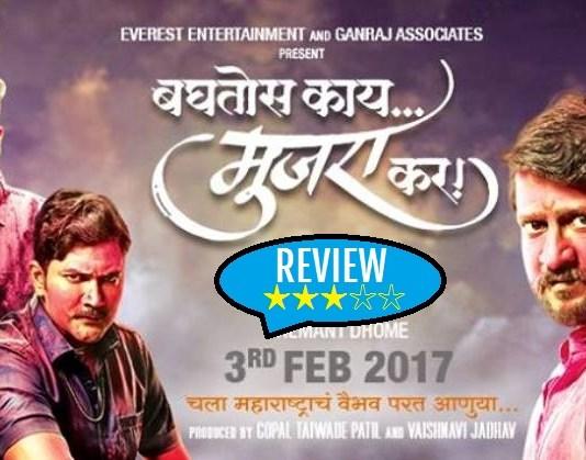 Baghtos Kay Mujra Kar - Review