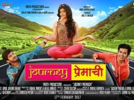 Journey-Premachi-marathi-movie