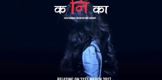 Marathi Horror Film 'Kanika' To Release On 31st March