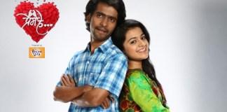 Prem He's Third Episode 'Dambrya' features Prathamesh Parab and Krutika Deo