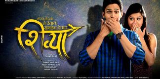 'Shivya' to Release on 21st April 2017
