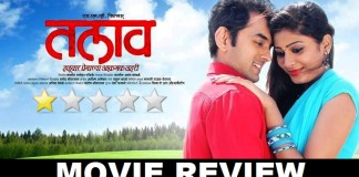 talav-movie-review