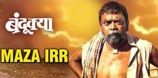 Award winning film Bandookya to release on 1st Sept