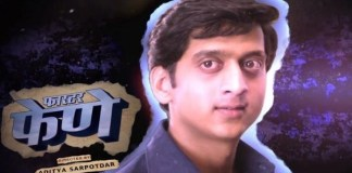 Faster Fene First Look Teaser Riteish Deshmukh Amey Wagh