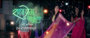 Radha Prem Rangi Rangali | Colors Marathi's New Serial
