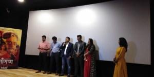Ranangan Trailer Launch