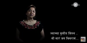 Antarnad – The Voice Within | Reverb Katta
