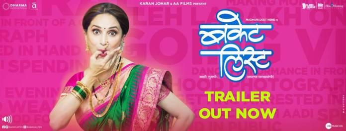 Bucket List Marathi Movie sonhg cast crew trailer madhuri dixit nene