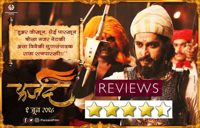 Farzand : History Rejuvenated Successfully With Amazing Impact   Review