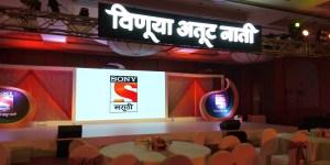 Sony Marathi Launch Event
