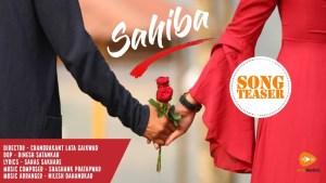 Sahiba Song