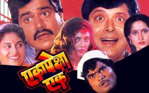 Shentimental | World Television Premier | Sony Marathi