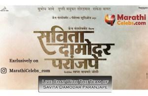 Savita Damodar Paranjape Interview