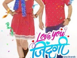 Love You Zindagi's Teaser Launched