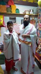 Younger Gurudev Datta Yash Rane Felicitated