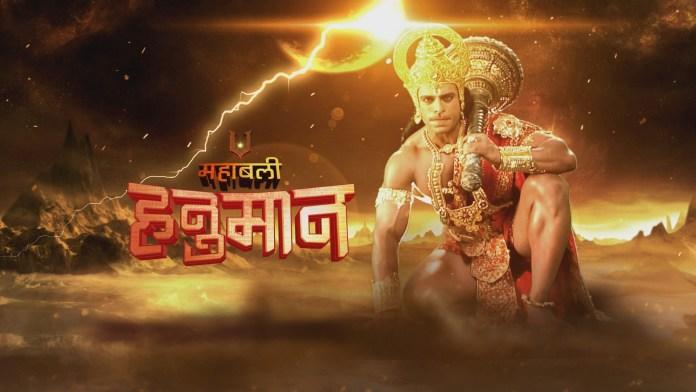 Mahabali Hanuman Sony Marathi