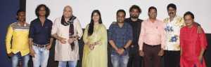 Aata Bass Trailer Launch Event