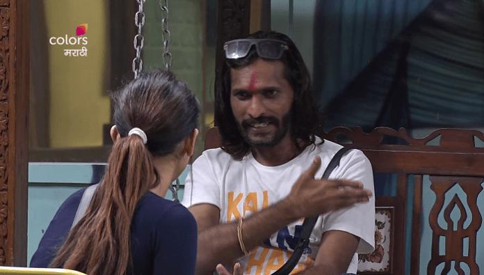 Bigg Boss Marathi Season 2 Updates