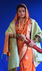 Swarajyajanani Jijamata Leap