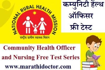 स्त्रियांचे आरोग्य व आजार, स्त्रीरोग, मुलीचे आजार, स्त्री समस्या, पाळीच्या तक्रारी, पाळीच्या समस्या, womens health in marathi, striyanche aajaar, streerog, palichya samasya, palichya takrari, mulinche aajar,