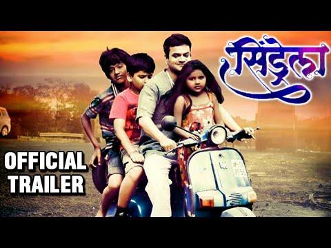 Cindrella (2015)   Official Trailer   Upcoming Marathi Movie   Film by Kiran Nakti