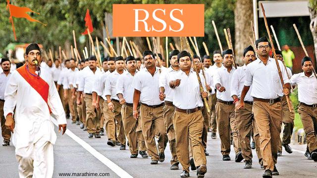 आरएसएस म्हणजे काय? आरएसएसचा इतिहास काय आहे - आरएसएसची संपूर्ण माहिती कशी सामील करावी हे जाणून घ्या
