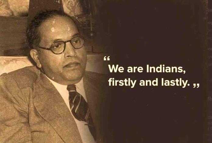 Bharat Ratna Dr. Babasaheb Ambedkar Jayanti
