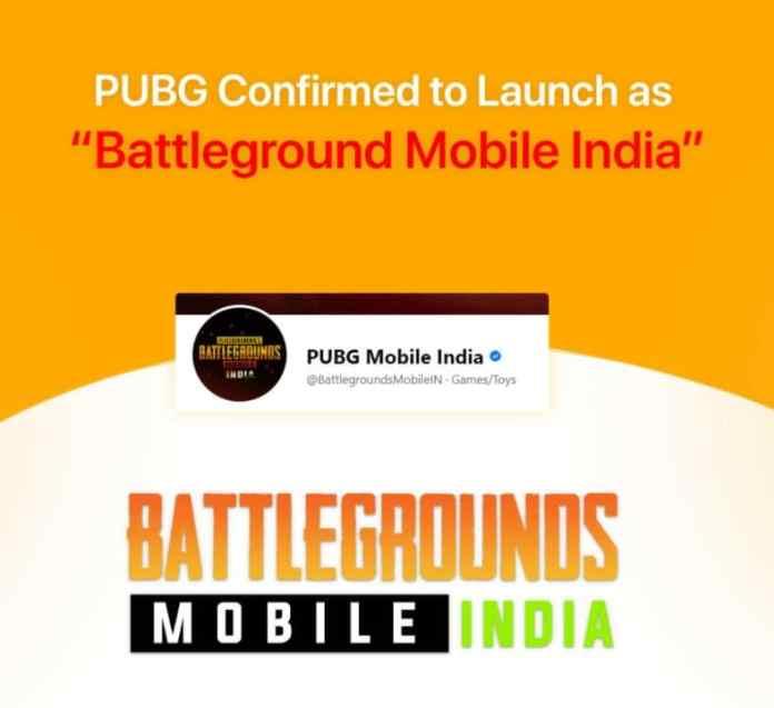 pubg renames in india