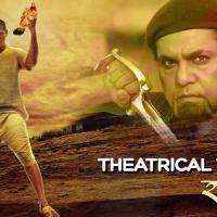 Razzakar - Trailer