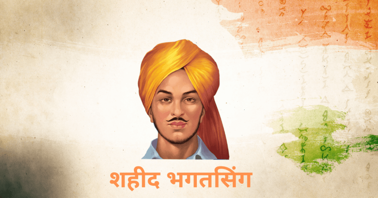 bhagat singh thoughts in marathi