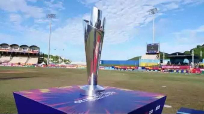 T20 cricket cup