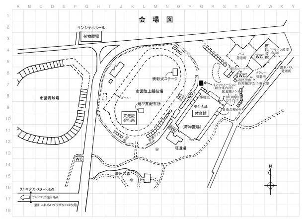 いぶすき菜の花マラソン 会場 マップ